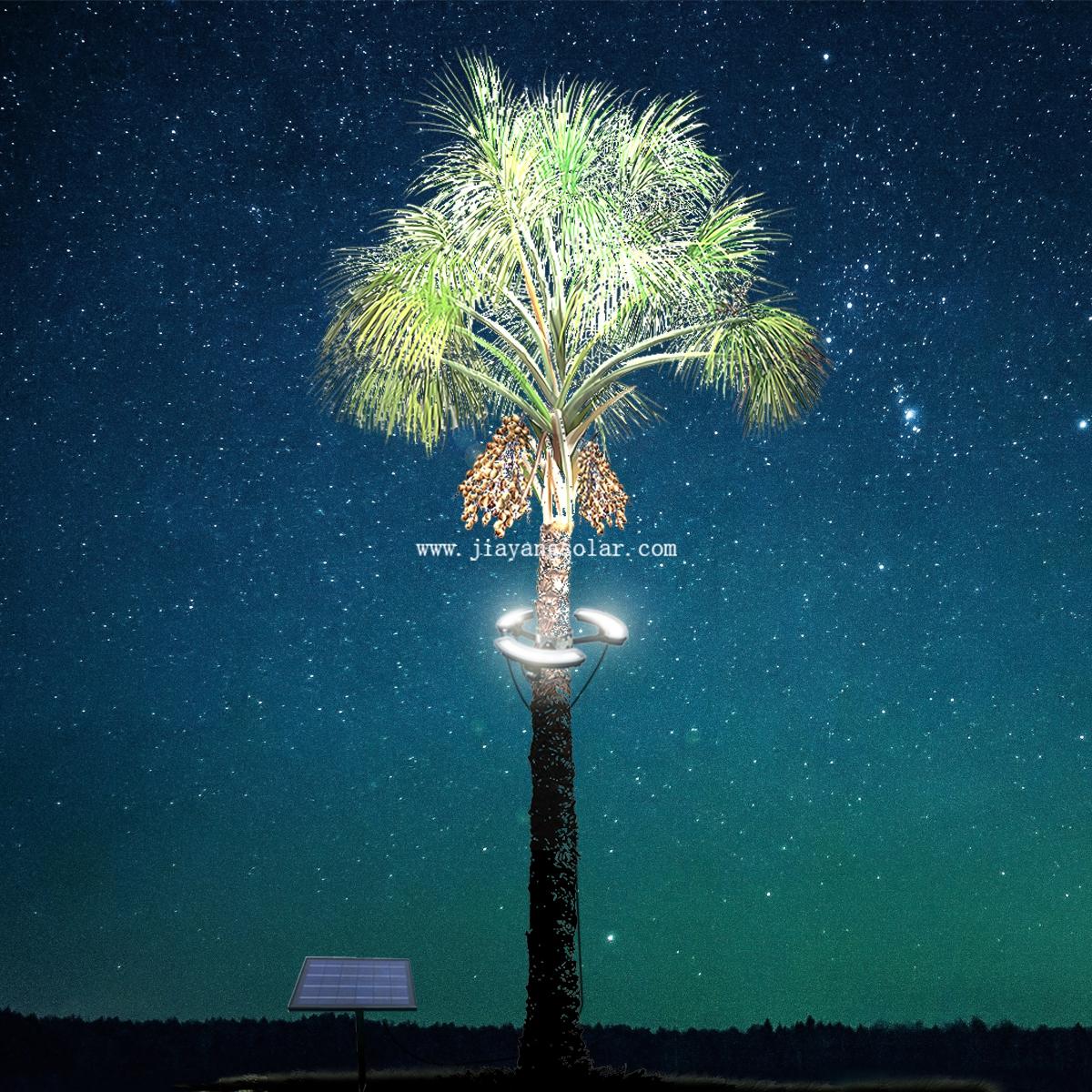 Solar LED Tree Light